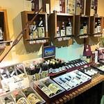 黒澤醤油店 -