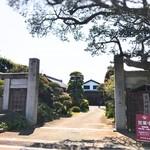 黒澤醤油店 - お店の入り口