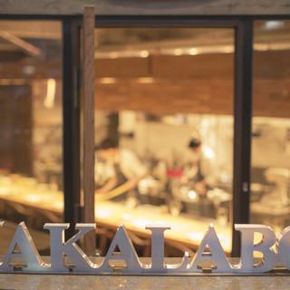 姉妹店【NAKALABO】も是非お越し下さいませ。