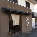 すみれ - お店入口風景