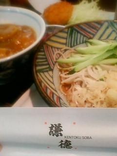 謙徳蕎麦家 ピアタ本店