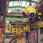 小椋商店 - 【参考】中央商店街の日本一気が早いマジック