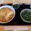 精養軒 やまだ - 料理写真:かつ丼(830円)