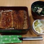 八沢川 - 鰻重 竹
