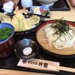叶屋 - 天ぷらうどん 冷