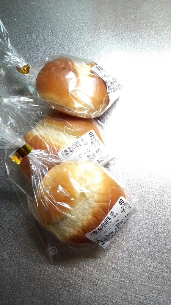 小麦の郷 ライフ平和台店