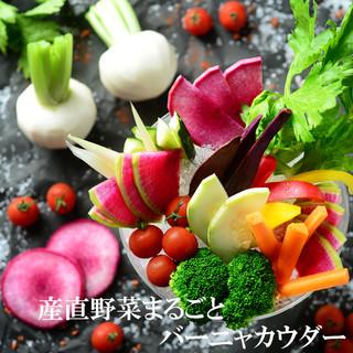 自慢の産直野菜を使ったお料理!
