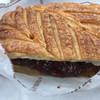 おおば製パン - 料理写真:バナナパイ/250yen