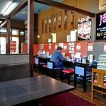 麺屋ばやし - テーブル席 & カウンター席