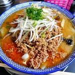 麺屋ばやし - ひき肉たっぷり味噌ら〜めん(大盛り)