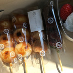 菓匠 きくたろう - 料理写真:みたらし団子等のおだんご類