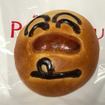 PAN DE VOU - 料理写真:アンパンマン160円(税込)
