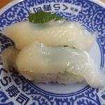 無添くら寿司 - えんがわ(実はカラスガレイ)