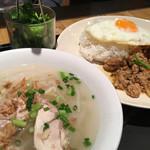 ベトナム フロッグ - ガパオセット(ガパオライス+鶏肉のフォー)1,080円