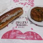 イスズベーカリー - パン2種