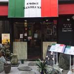 NANOHANA - 沖縄料理屋さんの店舗を改装したせいか和洋折衷なカンジ