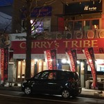 CURRY's TRIBE カレーなる一族 - 一面ガラス張りのお店です。