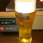 玄品 - 生ビール。