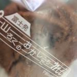 洋菓子の家 mimi - 料理写真: