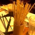 串家物語 - めっちゃ食べた!
