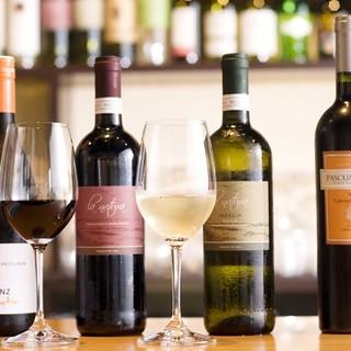 ワインを楽しむお得な『ワインブッフェ』30分500円!!