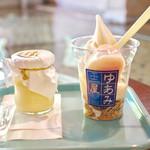 ゆあみ屋 - 料理写真:温玉ソフト 410円