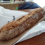 イル・デ・パン - 料理写真:トラディショナルバゲット367円