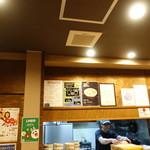 麺屋 NOROMA - 店内の様子