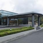 京都・烟河 - 里山の休日 京都・烟河