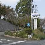 京都・烟河 - 国道372号線沿いの目印です。長旅お疲れ様♪