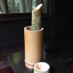 竹仙郷 - 竹酒