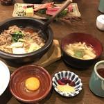 いざかや 漁火 - 石焼 牛すき鍋(ランチ/限定10食) ¥900
