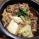 いざかや 漁火 - 石焼 牛すき鍋