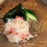 魚道 - 蟹味噌と蟹身の和え物