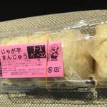 まんじゅう ろくちゃん - チーズベーコン