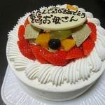 モンドール洋菓子店 - ホールケーキ