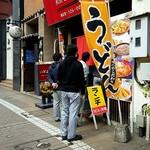 和食 とよいち -