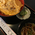 梅家 - カツ丼