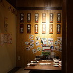 福ト屋 - 店内