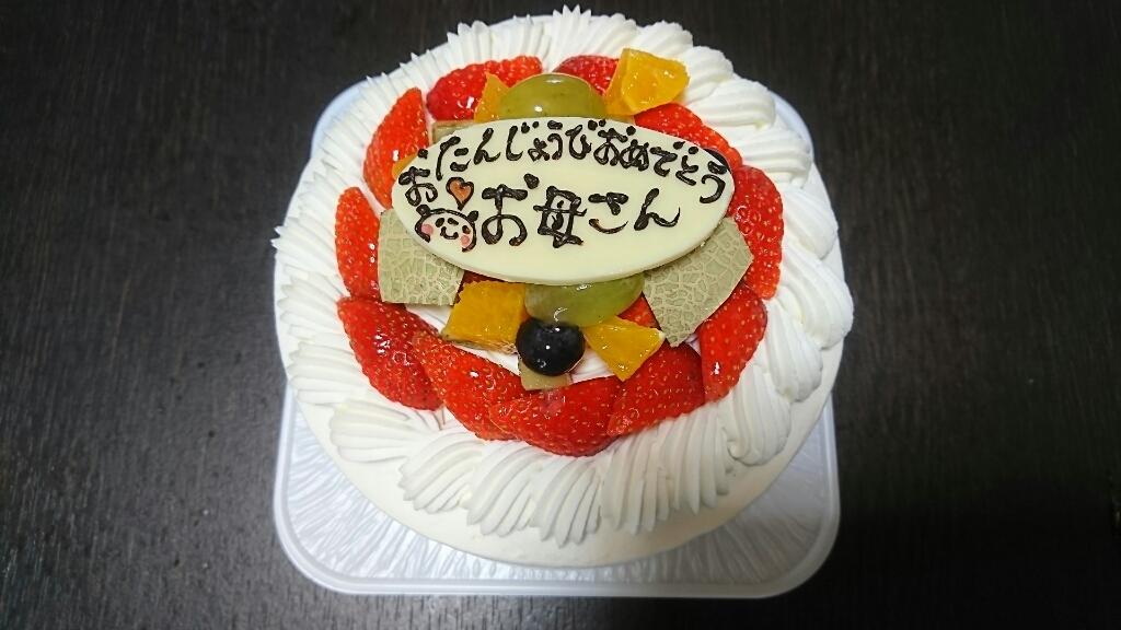 モンドール洋菓子店 name=