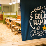 DINER&CAFE The GOLDEN☆HAMBURG -