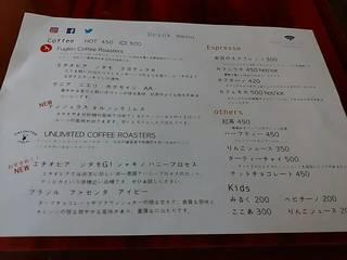 ファンタジア - メニュー表