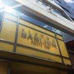 BISTRO SABLIER - 入口