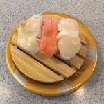 回転寿し 銀次郎 - 料理写真:貝3貫盛りです。