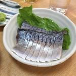 味の大番 - 〆鯖