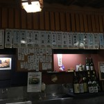 らかん寿し 松月 - 日本酒こんなにあるんです