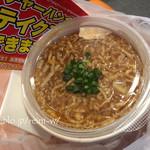 肉あんかけチャーハン 炒王 - テイクアウト容器はセパレートなので、持ち帰っても美味しくいただけます!