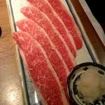 ヒレ肉の宝山 - 焼きしゃぶブリスケ:1,620円