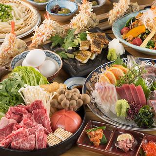 ご宴会向け「鍋」コースが充実♪幹事様無料クーポンあり!