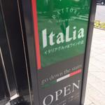 トラットリア・イタリア -